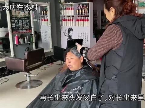 媳妇带老妈去做头发,妹妹跟着也换个新发型,效果出来美美哒