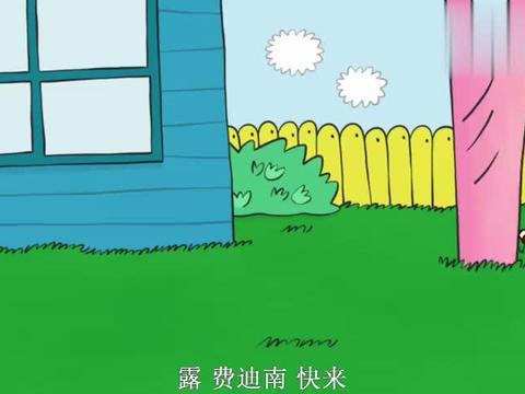 超人兔:西蒙是好样的,自己连抱枕都拿不动,西蒙主动帮忙