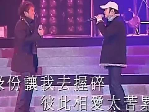 刀郎助阵谭咏麟演唱会,共同演唱谭咏麟的成名曲《水中花》好听