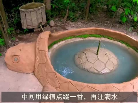 """农村小伙为养乌龟,徒手打造""""乌龟房子"""",自带泳池喷泉!"""