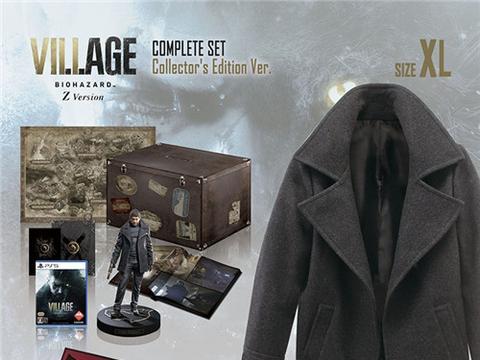 卡普空推出《生化危机8》克里斯大衣典藏版 售价1.2万元