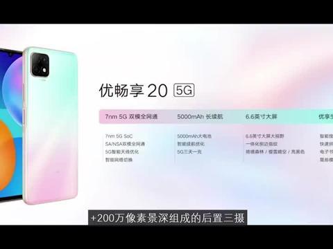 一分钟看完联通U-MAGIC 5G手机发布会 运营商终端拉开序幕