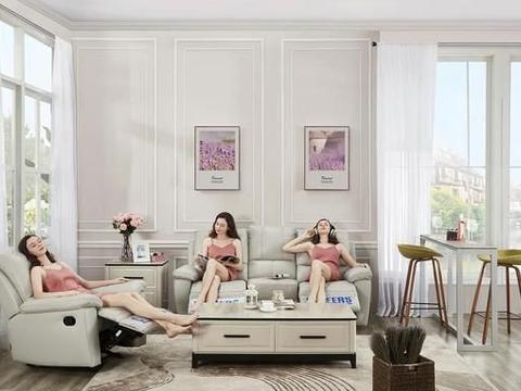 舒适的家居体验,美好生活从沙发开始