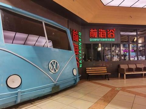青岛开了六年多的家常菜馆,人均只要五六十,环境好饭点就排队
