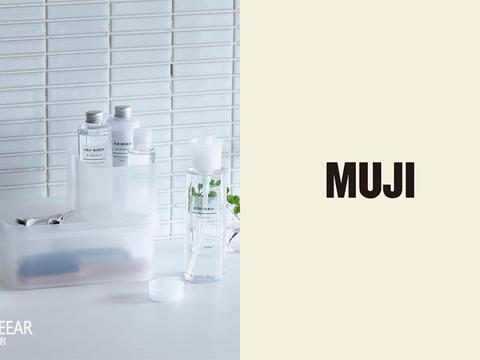 无印良品这10样实用美容小物,被日本女生们爱用中!