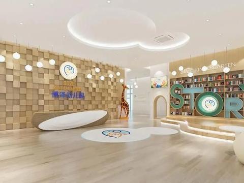 东海再添一所公办普惠性幼儿园博泽宸星幼儿园进入装修冲刺阶段
