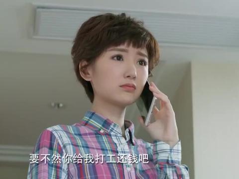 微微一笑:曹光要二喜给他打工还钱,这就使唤上媳妇了,真是厉害