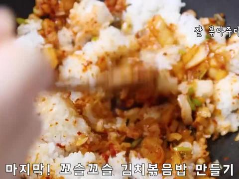 【咀嚼音】泡菜炒饭、泡菜豆腐汤、辣白菜、荷包蛋,泡菜煎饼