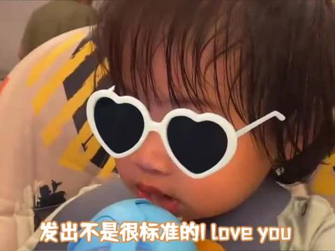 张歆艺获儿子英文表白,2岁四坨奶声奶气萌化