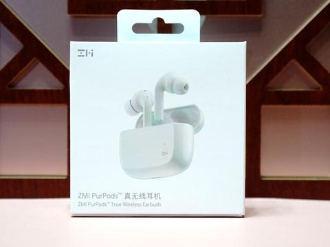 高性能低价位,双动圈的ZMI PurPods无线耳机还真不错