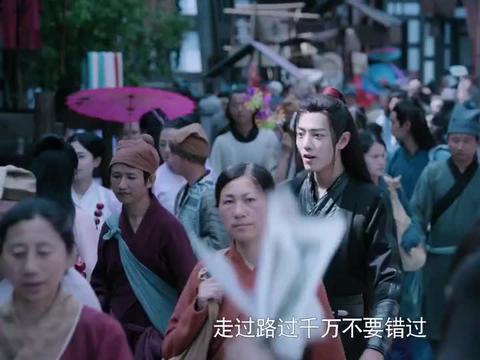 陈情令:魏婴大街上看见夷陵老祖画像,不料太丑了和老板吵了起来