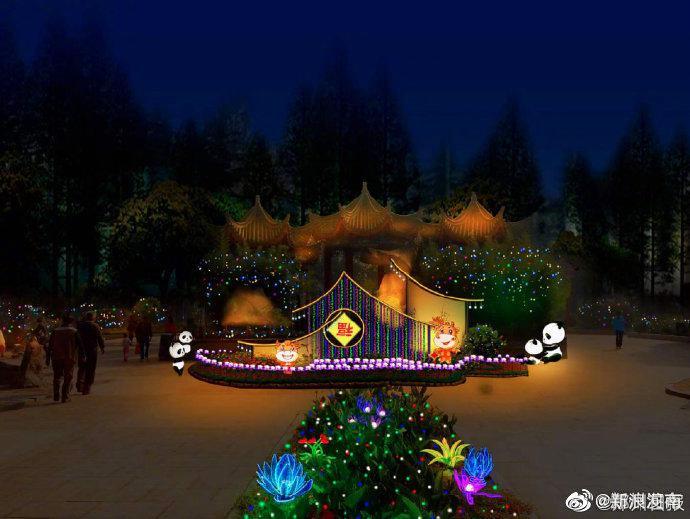 郑州市12个公园广场张灯结彩迎牛年