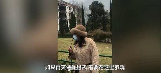 1月24日,有网友爆料,在四川阿坝汶川县映秀镇映秀震中遗址……