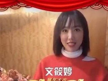 文筱婷把贵州恒丰队的队徽纹在腿上,你怎么看?