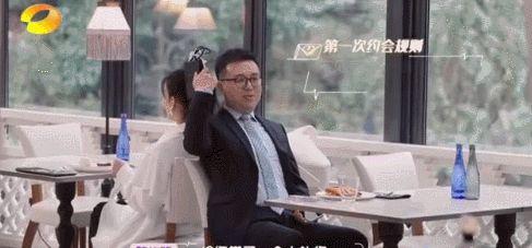 刘昊然张彬彬出柜?黄奕被gay骗婚?
