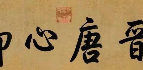 为啥王羲之酒醒之后,再也无法写出《兰亭序》,听听高人怎么说?