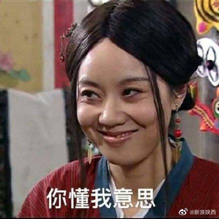 如果陕西话有听力考试···