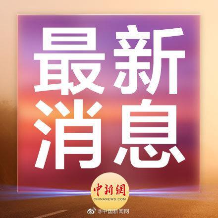 北京市政协原副主席李伟被决定逮捕