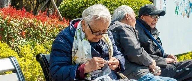 中国的养老金还有多大缺口?