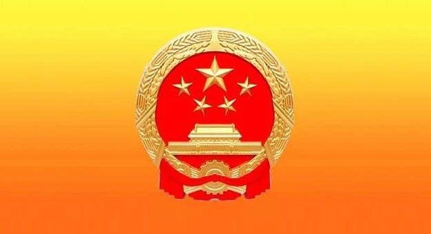 唐山市丰润区人民政府关于暂停执行机动车单双号限行的通告