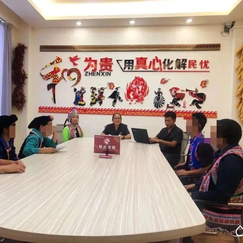 """公正司法的""""民生温度""""——2020年云南省法院强化职能助推高质量发展回眸"""