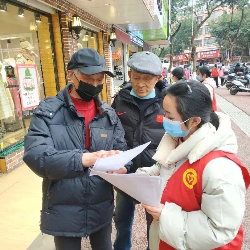 突然发现,广安街头惊现一抹红!【春运青年志愿服务①】