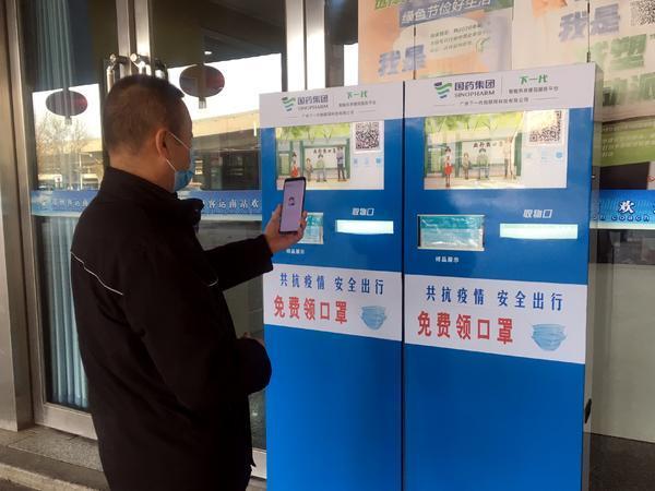 郑州各汽车站设置口罩机 手机扫码可免费领