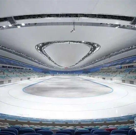 国家速滑馆内景 The interior of the National Speed Skating Oval