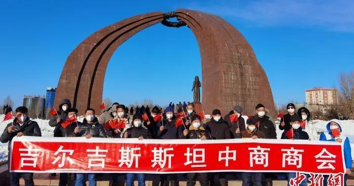 吉尔吉斯斯坦侨胞举办迎新祝福活动