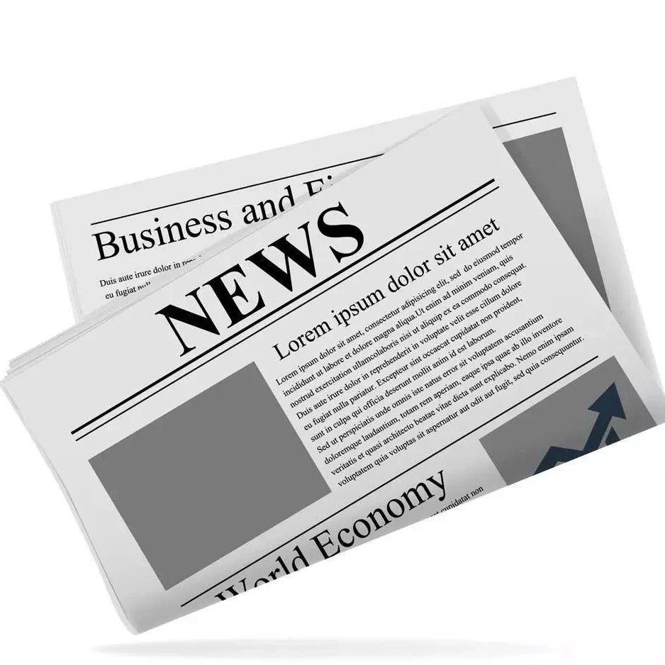 安井食品2020年净利预增61%  蒙牛配售可换股债券  中粮可口可乐西南地区首条魔爪生产线投产|每日资讯