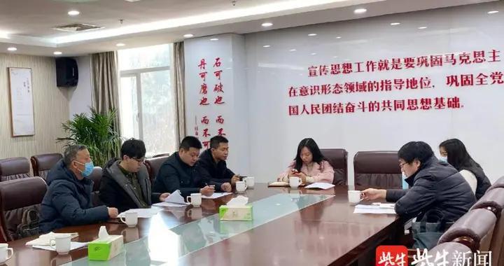 南京浦口区市场监管局大力推进新时代文明实践标准化建设