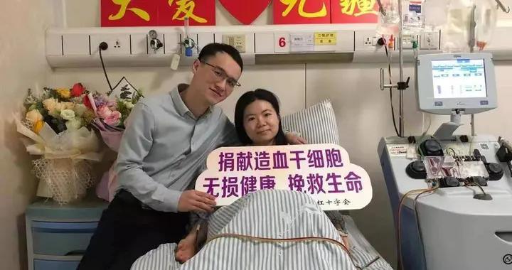 南京市口腔科医院杨晓月捐献造血干细胞