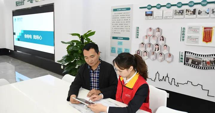 国网重庆电力积极优化电力营商环境 助力小微企业茁壮成长