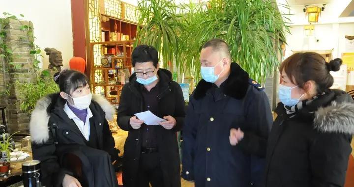 珲春市纪委监委:筑牢疫情防控安全网