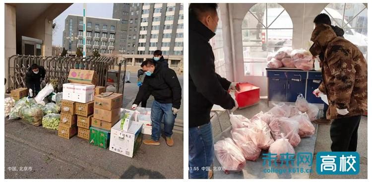 北京石油化工学院:开展系列活动 守护校园平安