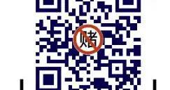 柬埔寨发生多起涉中国公民命案,中使馆提醒:洁身自好,远离赌博