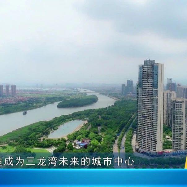 """一站一城""""三龙汇""""  按下进入TOD立体城市快捷键"""