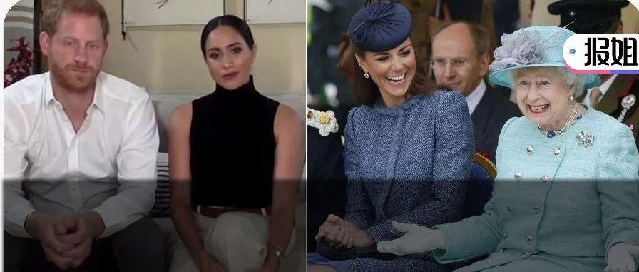 抱怨被全英国网暴,怪女王偏心独宠凯特?