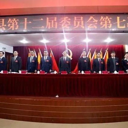 """县委书记提出抓好这""""7大行动"""",信息量很大!"""
