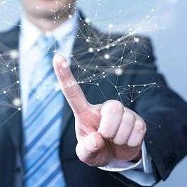 【关注】广东省政协委员曾璇:在广州天河打造数字文化新业态集群