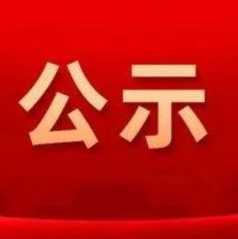 忻州城区2021年将新建13条道路,涉及东外环路、匡村西路...