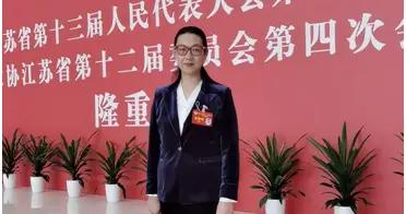 上会日记|省政协委员王维婷:社会各界加持,职业教育迎来繁花似锦的春天
