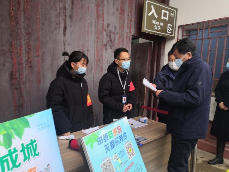 市第七督查组到凤阳检查春节期间新冠肺炎疫情防控工作