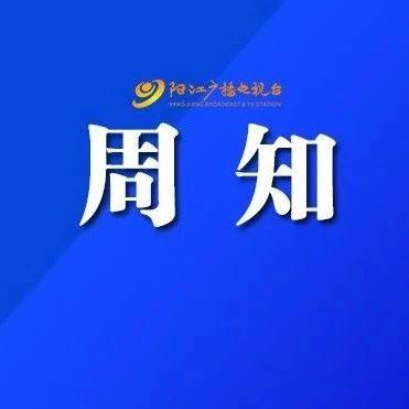 春节期间机票免费退改,铁路调整免费退票期限!