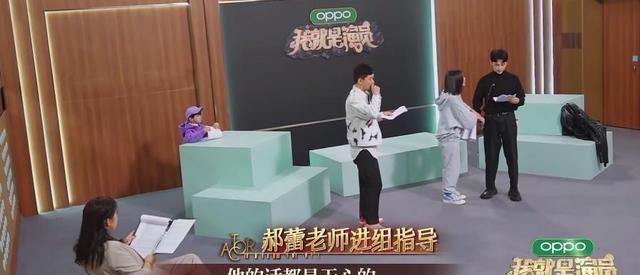 《我就是演员3》王自健人设彻底翻车,遭郝蕾怒怼,被骂上热搜!