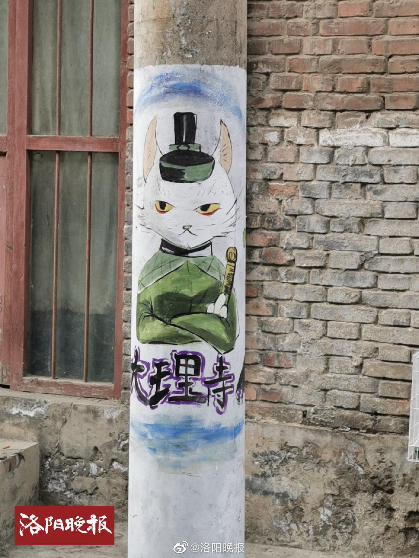 洛阳老街电线杆彩绘热播动漫《大理寺日志》,朋友圈被刷屏!