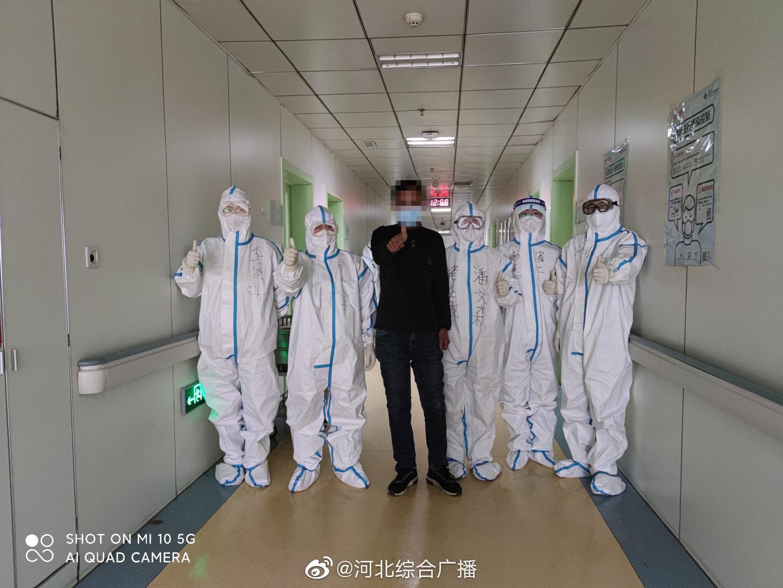 河北省胸科医院:累计治愈新冠肺炎确诊患者突破一百例