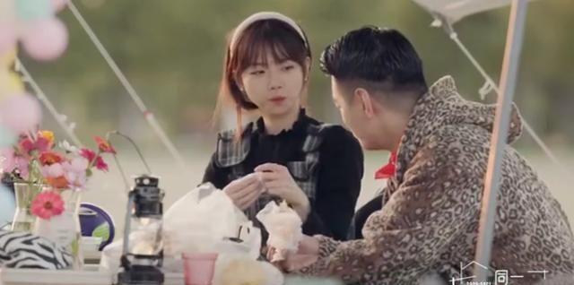 邓紫棋说男女互相喂食只是暧昧的,李诞:原来你谈恋爱是这样的