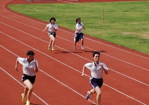 体育是人格教育的有效途径