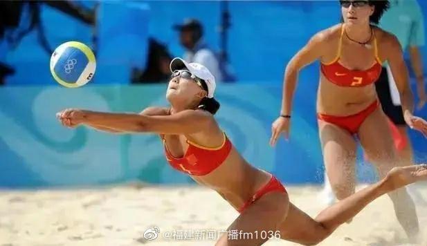 福建籍女子沙滩排球运动员薛晨入选国际排联百大球星